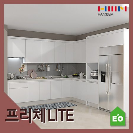 프리체LITE_SS(+키큰장+냉장고장/ㄱ자/5.9-6.3m이하)