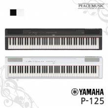 야마하 정품 디지털피아노 P-125 YAMAHA P125 전자피아노 88건반