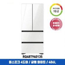 [NEW] 김치냉장고 RQ48T940135 (486L / 비스포크+도어포함가격 / 1등급) Glam White