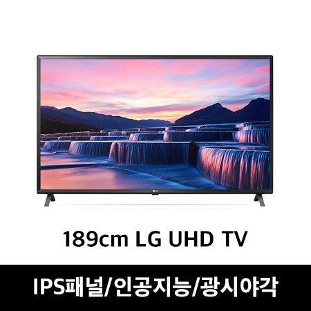 189cm UHD 75UN7800BNA[4K UHD/IPS 광시야각/인공지능리모컨/필름메이커]