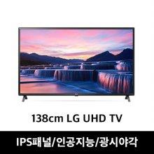 138cm UHD 55UN7800BNA (스탠드형) [4K UHD/IPS 광시야각/인공지능 홈보드/필름메이커/스포츠알람]