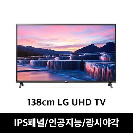 138cm UHD 55UN7800BNA[4K UHD/IPS 광시야각/인공지능 홈보드/필름메이커/스포츠알람]