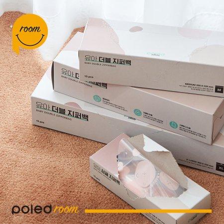 폴레드 항균 아기지퍼백 S/M/L/XL 4종세트