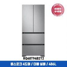 비스포크 스탠드형 김치냉장고 RQ48T94B2T2 (486L, 더블 실버)