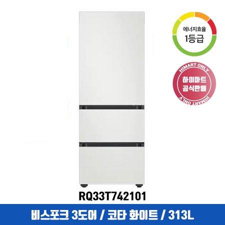 비스포크 스탠드형 김치냉장고 RQ33T742101 (313L, 코타 화이트, 1등급)