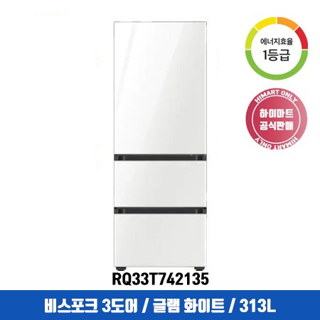 [NEW] 김치냉장고 RQ33T742135 (313L / 비스포크+도어포함가격 / 1등급) Glam White