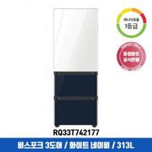 비스포크 스탠드형 김치냉장고 RQ33T742177 (313L, 글램 화이트+글램 네이비, 1등급)