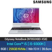 [한정 초특가!] 삼성 39.6cm 최적의 게이밍 화면 오디세이 Odyssey 노트북 NT850XBD-X58