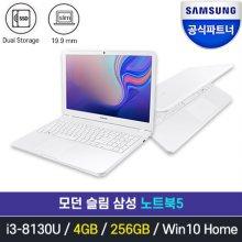 [상급 리퍼상품 단순변심 / L.POINT 1만점 증정] 삼성 노트북 5 NT550EBA-K35M 초슬림&초경량 온라인 개학/재택용 가성비 노트북!