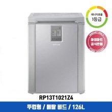 뚜껑형 김치냉장고 RP13T1021Z4 (126L, 메탈 비드, 1등급)