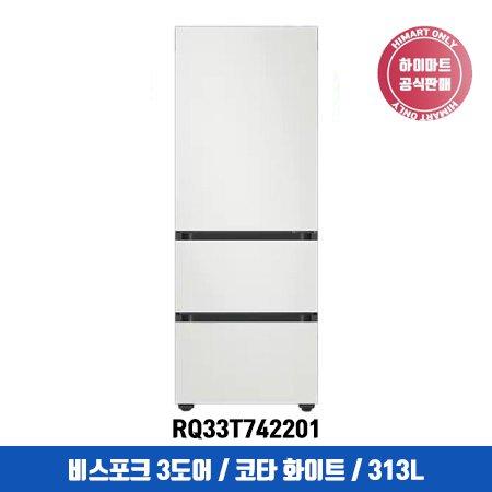 비스포크 스탠드형 김치냉장고 RQ33T742201 (313L, 코타 화이트)