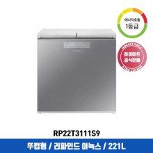 뚜껑형 김치냉장고 RP22T3111S9 (221L, 리파인드 이녹스, 1등급)
