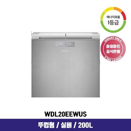 뚜껑형 김치냉장고 WDL20EEWUS (200L, 실버, 1등급)