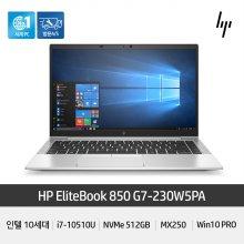 EliteBook 850 G7-230W5PA i7/NVMe512GB/Win10 Pro
