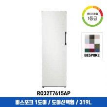 ※단독구매불가상품_비스포크 김치냉장고 1도어 RQ32T7615AP 본체