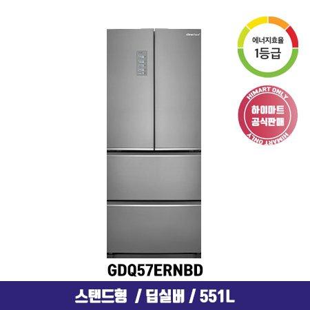 스탠드형 김치냉장고 GDQ57ERNBD (551L, 딥실버, 1등급)