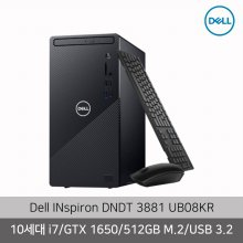 인스피론 3881-UB08KR PC i7 게이밍 GTX1650Super