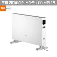 [해외직구] 즈미 라디에이터 스마트 LED 버전 1S 스마트 제어