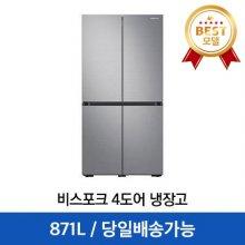 [동시구매특가] 4도어 비스포크 냉장고 RF85T9013T2 [871L] + 스탠드형 김치냉장고 RQ48R91Y3S9 (486L)