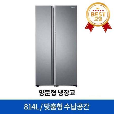 [동시구매특가] 푸드쇼케이스 RH81K80D0SA [814L] + 뚜껑형 김치냉장고 RP20N3111S9 (202L) 1등급
