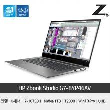 HP Zbook Studio G7-8YP46AV i7/16GB/512GB/T1000/WinPro