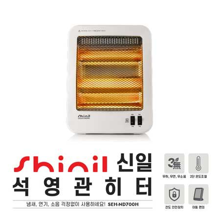 전기히터 SEH-ND700H [2단온도조절 / 전도 안전장치 ]