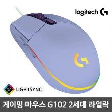 [로지텍정품] 게이밍마우스 G102 2세대 [라일락][유선]