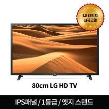 80cm HD TV 32LM630BGNA(스탠드형)