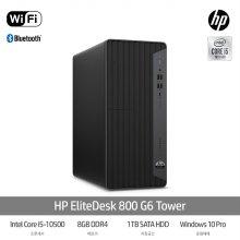 엘리트데스크 800 G6 TWR i5-10500 8YQ99AV Win10Pro
