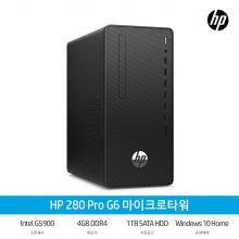 프로데스크 280 G6 MT G5900 8QY81AV 4GB/1TB/Win10home