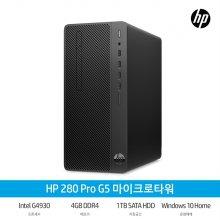 프로데스크 280 G5 MT G4930 7TE04AV 4GB/1TB/Win10Home