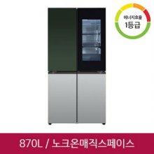 오브제컬렉션 4도어 냉장고 M870SGS451 [870L]