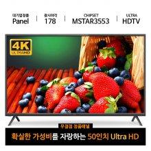 하이마트 배송! 127cm UHD TV / WT500UHD (스탠드형 자가설치)