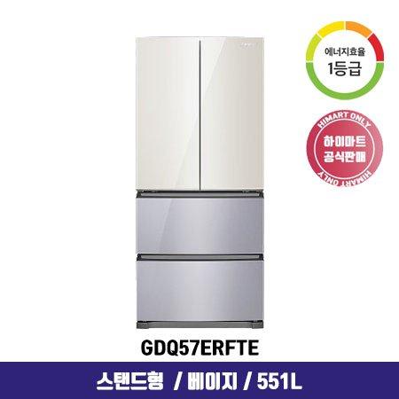 스탠드형 김치냉장고 GDQ57ERFTE (551L, 베이지, 1등급)
