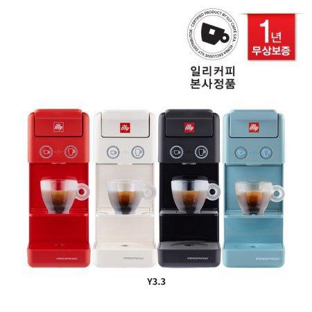 [AR체험][웰컴캡슐 증정] 프란시스 커피머신 Y3.3 (블랙/블루/화이트/레드)