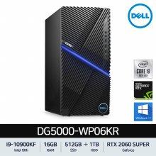 DELL 게이밍G5 데스크탑 DG5000-WP06KR[i9-10900KF/16GB/RTX 2060 SUPER]