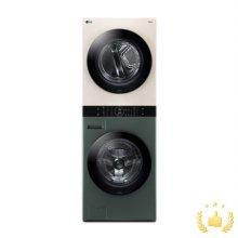워시타워 오브제 컬렉션 세탁기(24kg)+건조기(16kg) 세트 W16GE (원바디 플랫 디자인, 원바디 런드리 컨트롤, 건조 준비기능, 드럼-그린, 건조기-베이지)