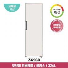 [NEW] 오브제 컨버터블 김치냉장고 Z320GB (324L / 베이지 / 1등급)