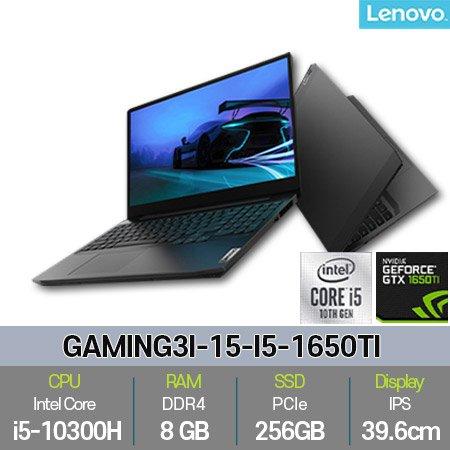 [신규런칭!/가성비 甲] 레노버 최신 인텔 10세대 코멧레이크 i5 CPU 탑재 게이밍3i 15IMH i5 LEGEND노트북 GAMING3I-15-I5-1650TI