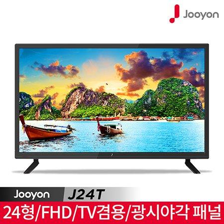 [상급 리퍼상품 단순변심 / L.POINT 5천점 증정] 60cm FULL HD 광시야각 TV 모니터 J24T [스마트폰 연결 미러링 가능]