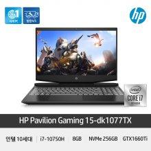HP 파빌리온 게이밍 15-dk1077TX i7/256GB/GTX1660Ti