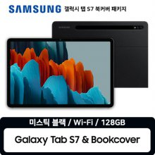 갤럭시 탭 S7 블랙 WiFi 128GB 정품 북커버 패키지 Tab S7 Book Cover Package / SM-T870NZKAKOO