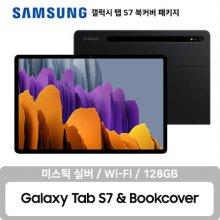 갤럭시 탭 S7 실버 WiFi 128GB 정품 북커버 패키지 Tab S7 Book Cover Package / SM-T870NZSAKOO