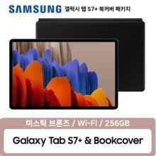 갤럭시 탭 S7+ 브론즈 WiFi 256GB 정품 북커버 패키지 Tab S7+ Book Cover Package / SM-T970NZNEKOO