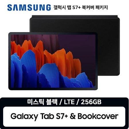 갤럭시 탭 S7+ 블랙 LTE 256GB 정품 북커버 패키지 Tab S7+ Book Cover Package / SM-T975NZKHKOO
