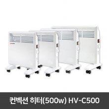 한빛 전기 컨벡션 히터(500w) HV-C500