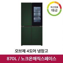 [SOLID] 오브제컬렉션 4도어 냉장고 M870SGG451S [870L]