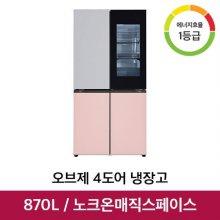 [MIST] 오브제컬렉션 4도어 냉장고 M870GSP451S [870L]