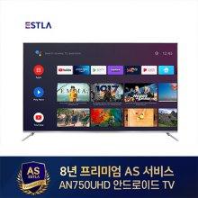 189.2cm (75인치) AN750UHD ANDROID THE SMART AI 스마트TV (스탠드설치/기사방문)