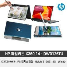 [가방증정] HP 파빌리온 x360 14-dw0126TU/10세대 i5/터치펜